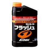 《SOFT 99》速效水箱洗劑(300ml)