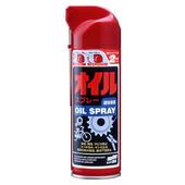 《SOFT 99》黑油潤滑劑(220ml)