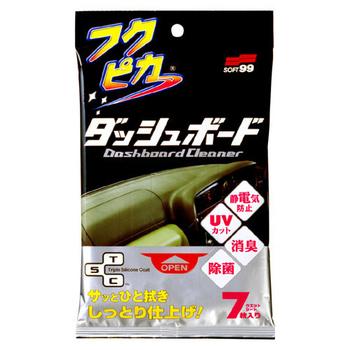 SOFT 99 新驚奇布(駕駛台用)(7張)