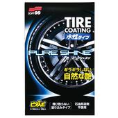 《SOFT 99》水性輪胎鍍膜劑(100 ml )