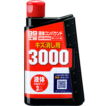 SOFT 99 粗蠟3000(300ml)