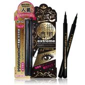 《N.A.F》0.1 極細豔黑防水眼線液筆(第三代全新升級版)2入組(艷黑色)