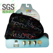 《KUSOTOP》多功能百變魔術頭巾-HW837(單一尺寸)