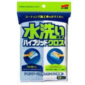 《SOFT 99》水洗混合纖維毛巾