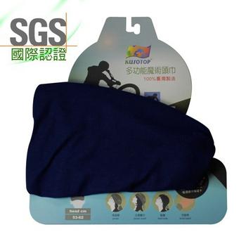 KUSOTOP 多功能百變魔術頭巾-素色系列-HE005(單一尺寸)