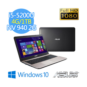 ASUS X555LB 15.6吋 i5-5200U GT940 2G獨顯 FHD高解析效能繪圖筆電【WIN10】(X555LB-0171A5200U深棕)