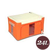 《WallyFun》摺疊防水收納箱 -24L(橘色) ~超強荷重款