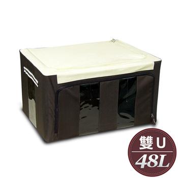 ★結帳現折★WallyFun 第三代雙U摺疊防水收納箱 -48L(棕色) ~超強荷重200KG