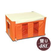 《WallyFun》第三代雙U摺疊防水收納箱 -48L(橘色) ~超強荷重200KG