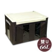 《WallyFun》第三代雙U摺疊防水收納箱 -66L(棕色) ~超強荷重200KG