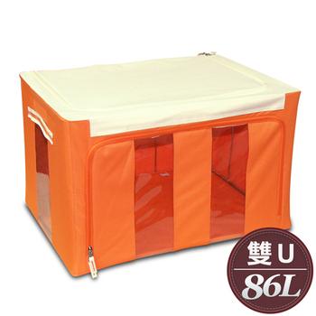 ★結帳現折★WallyFun 第三代雙U摺疊防水收納箱 -86L(橘色) ~超強荷重200KG