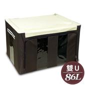 《WallyFun》第三代雙U摺疊防水收納箱 -86L(棕色) ~超強荷重200KG