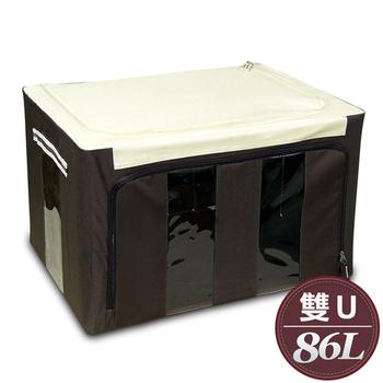★結帳現折★WallyFun 第三代雙U摺疊防水收納箱 -86L(棕色) ~超強荷重200KG