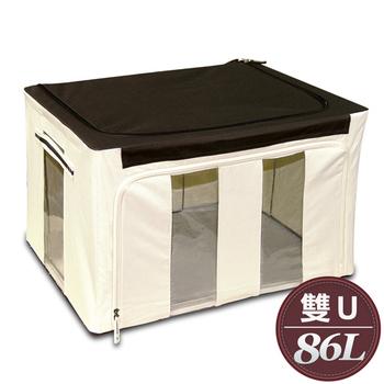★結帳現折★WallyFun 第三代雙U摺疊防水收納箱 -86L(米白色) ~超強荷重200KG