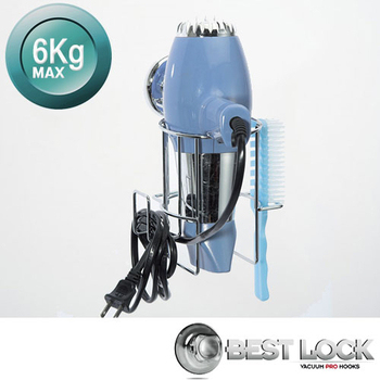 法國Best Lock 多功能吹風機置物架 (RAN4687)(銀色)