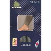《KEROPPA》可諾帕遠紅外線小腿護套(2入裝)(男女適用)C99006(F)