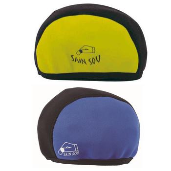 《SAIN SOU》防寒帽(黃色)