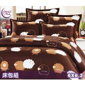 《名流寢飾家居館》快樂綿羊.100%精梳棉.加大雙人床包組(6*6.2尺)