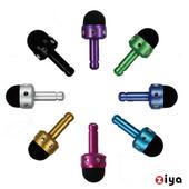 《ZIYA》電容式觸控筆 3.5mm耳機孔塞式 (炫彩點點 2入)(經典黑)
