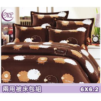 名流寢飾家居館 快樂綿羊.100%精梳棉.加大雙人床包組兩用鋪棉被套全套(6*6.2尺)