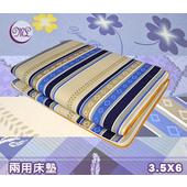 《名流寢飾家居館》冬夏兩用竹面軟式透氣床墊-加大單人(3.5*6尺)
