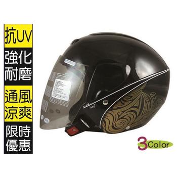 ★結帳現折★ZEUS 【瑞獅 ZS- 202D T39 彩繪、抗UV】(珍珠黑XL)