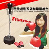 《BIKEONE》FIT-11 全民運動 拳擊訓練台黑 $2000