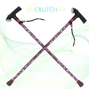 舞動創意 LED可調照明警報伸縮避震手杖/登山杖(紫色)