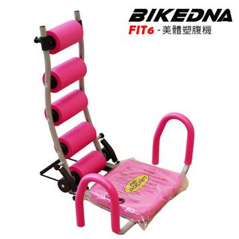 《BIKEONE》FIT-6 美體塑腹機(粉紅)