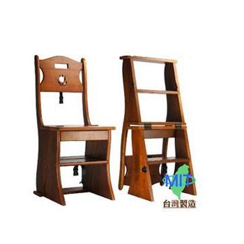 TRENY 兩用實木樓梯椅