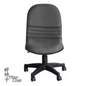 《How Chair好椅子》舒適彈力滑輪辦公椅(灰)