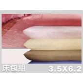 《名流寢飾家居館》頂級素色.60支精梳棉.加大單人床包組(3.5*6.2尺)