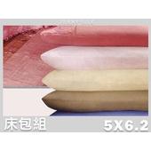 《名流寢飾家居館》頂級素色.60支精梳棉.標準雙人床包組(5*6.2尺)