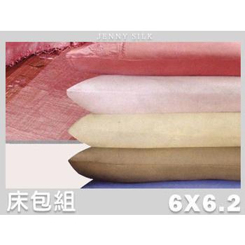 ★結帳現折★《名流寢飾家居館》頂級素色.60支精梳棉.加大雙人床包組(6*6.2尺)