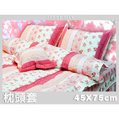 《名流寢飾家居館》花粉之戀.100%精梳棉.歐式鋪棉枕頭套(約45*75cm)
