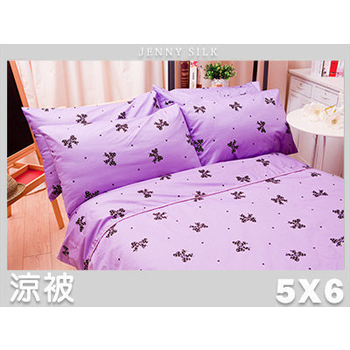 名流寢飾家居館 蝴蝶結派對.100%精梳棉.雙人涼被(雙人5*6尺 紫)