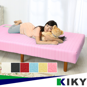 KIKY 懶人QQ床雙人5尺(床墊+床架)(戀愛粉紅)