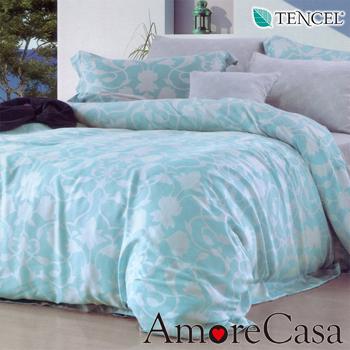 AmoreCasa 藍色海洋 100%TENCEL天絲雙人六件式兩用被床罩組
