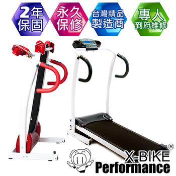 X-BIKE Performance NEW 40900 電動跑步機 高級汽車烤漆 不佔空間的跑步機(紅色)