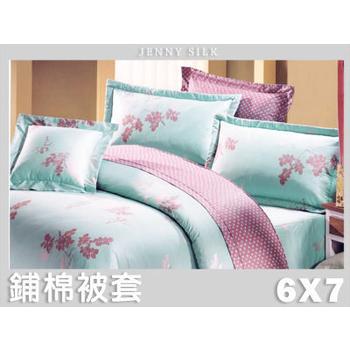 《名流寢飾家居館》點綴春色.100%精梳棉.雙人兩用鋪棉被套(雙人6*7尺  藍)