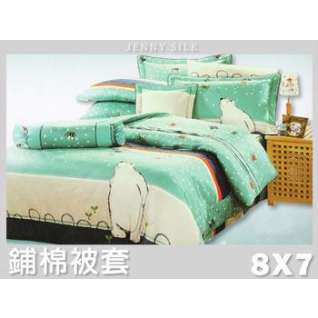《名流寢飾家居館》淘氣北極熊.100%精梳棉.特大雙人兩用鋪棉被套(8*7尺 藍)
