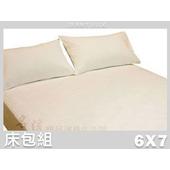 《名流寢飾家居館》5星級旅館專用.特大雙人床包.260條紗(特大雙人6*7尺)