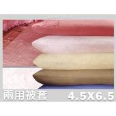 《名流寢飾家居館》頂級素色.60支精梳棉.單人兩用鋪棉被套(4.5*6.5尺)