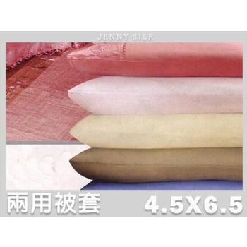 ★結帳現折★名流寢飾家居館 頂級素色.60支精梳棉.單人兩用鋪棉被套(4.5*6.5尺)
