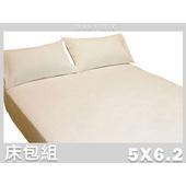 《名流寢飾家居館》5星級旅館專用.標準雙人床包.260條紗(標準雙人5*6.2尺)