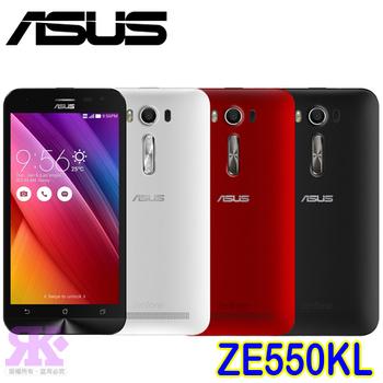ASUS ZenFone 2 Laser ZE550KL 5.5吋雙卡智慧機-贈專用皮套+9H鋼保+手機支架+韓版收納包(傲世黑)