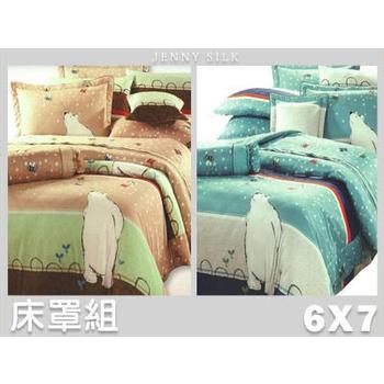 《名流寢飾家居館》淘氣北極熊.100%精梳棉.特大雙人床罩組全套(6*7尺  藍)