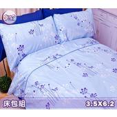 《名流寢飾家居館》綴影浮藍.100%精梳棉.加大單人床包組(加大單人3.5*6.2尺 - 水藍)