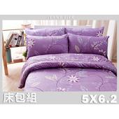 《名流寢飾家居館》花語宣言.100%精梳棉.標準雙人床包組_三色可選(標準雙人5*6.2尺 紫)