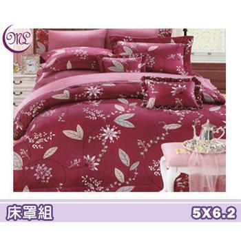 《名流寢飾家居館》花語宣言.100%精梳棉.標準雙人床罩組全套(標準雙人5*6.2尺  紅)